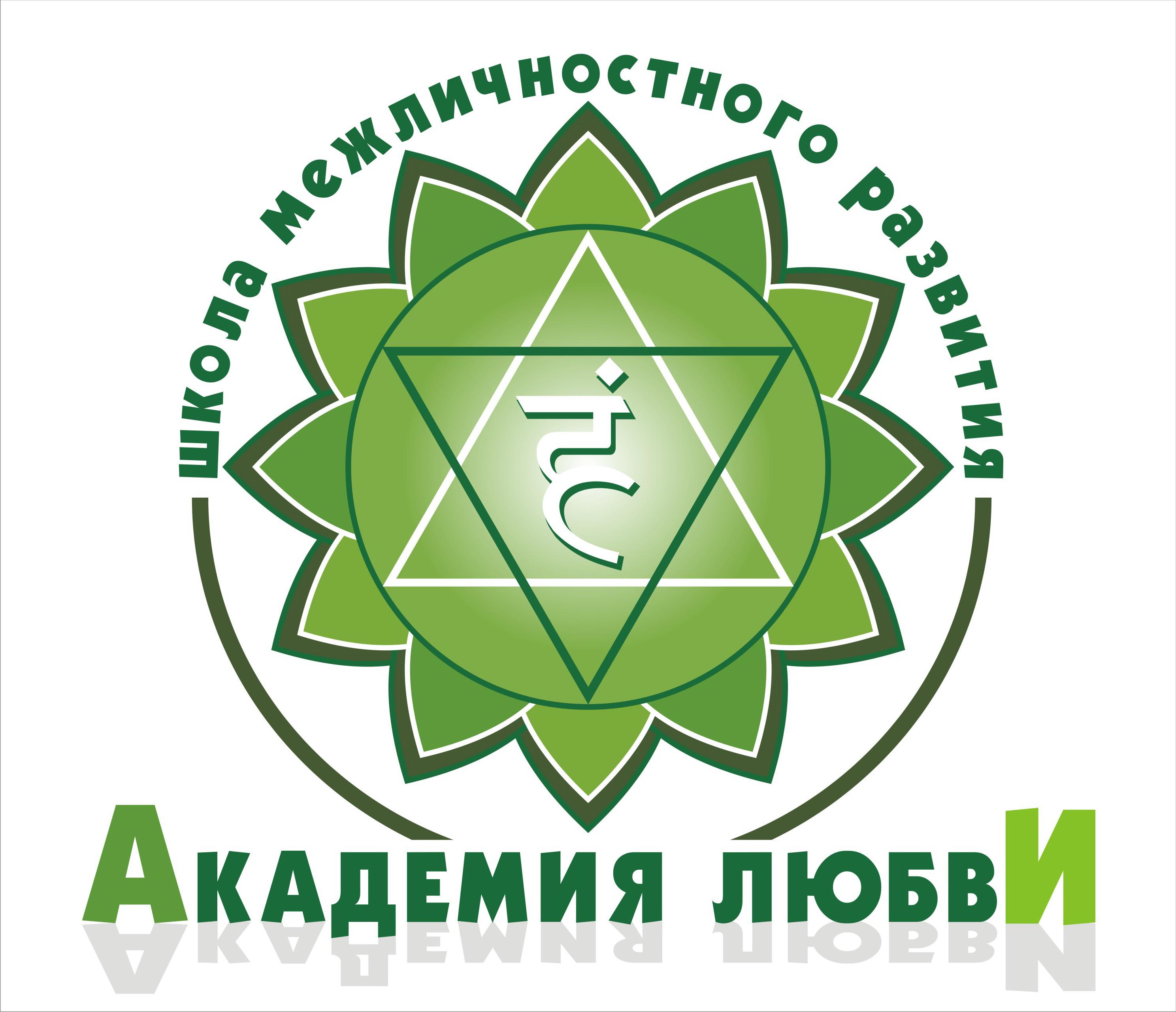 Лого интернет магазин нижний тагил ...: pictures11.ru/logo-internet-magazin-nizhnij-tagil.html