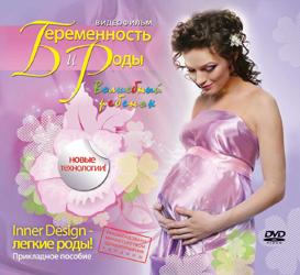 Открытки в день родов, картинки