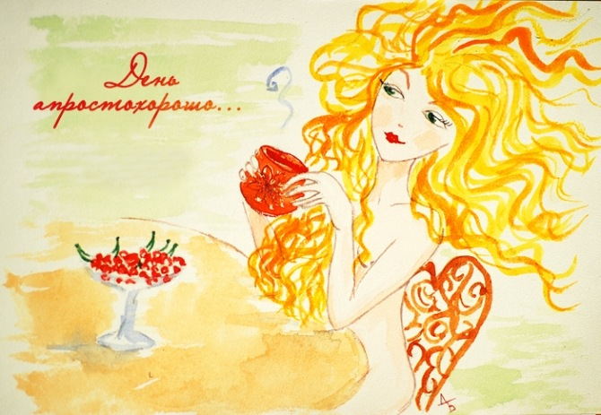 Сицилия- Аленка с Днем Рождения!!!!!!  Denaprosto