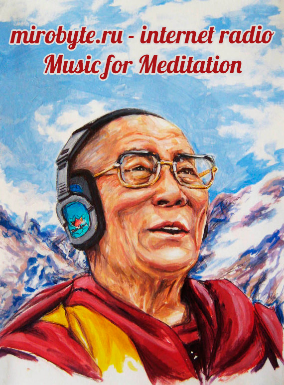 Music for meditation - internet radio