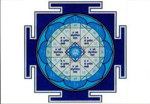 http://meditation-portal.com/wp-content/uploads/2013/02/YAntra-Saturna.jpg