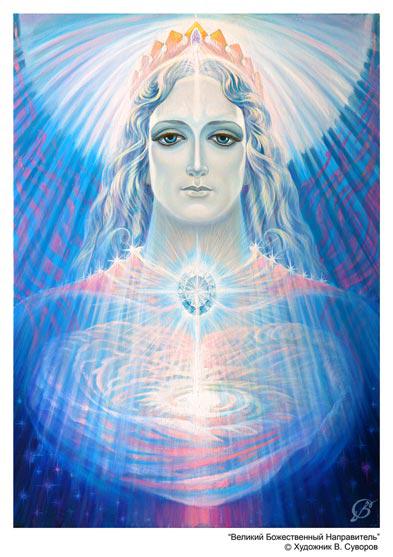 http://meditation-portal.com/wp-content/uploads/2013/03/velikiy_bozhestvenniy_napravitel.png