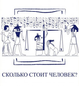 DVD_Spusk_SkolkoHel_kriv_1
