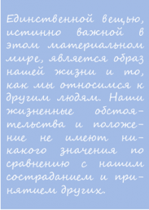ж.4 стр 8 Бесмертны ли мы