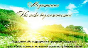 na-pike-vozmozhnostey-e1394002030813
