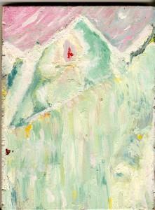 Труды Материнские. 1997г.