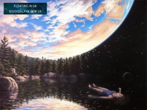 Portal Meditation
