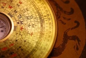 feng-shui-compass