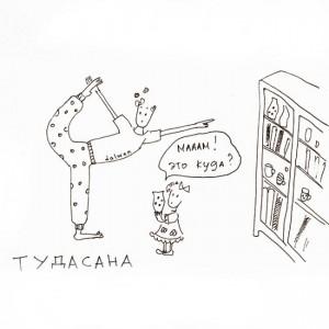 joga-zhizn-4
