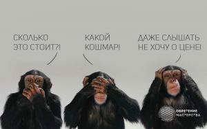 tsena-zhelaniya-skolko-stoit-vashe4