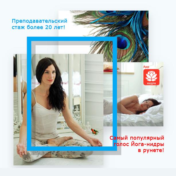 Оксана Рогова