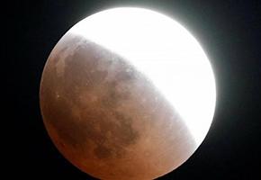 Лунное затмение 16-17 июля 2019