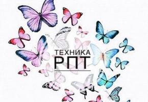 Консультации RPT онлайн. Терапевт Виктория Димент